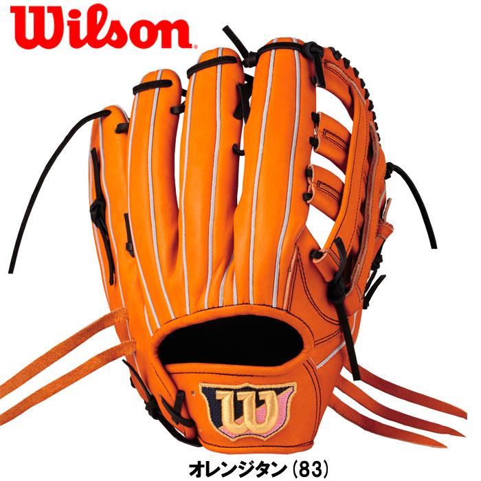 Wilson ウイルソン WTAHWED8D-83 野球 硬式 グラブ 外野用 サイズ12 外野手用 Wilson Staff WTAHWED8D wil18fw