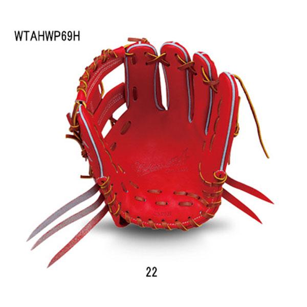 Wilson ウィルソン wtahwp69h-22 硬式内野手用 右投げ用 サイズ5