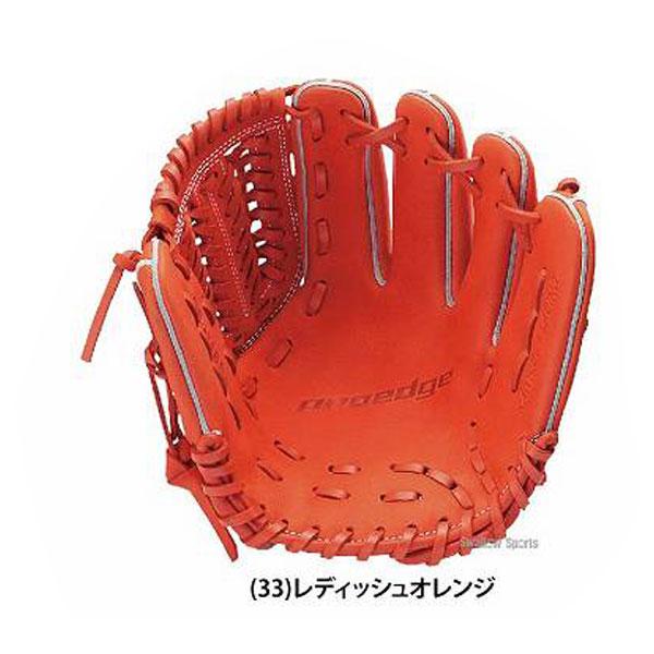 SSK エスエスケイ 136-pej186-33 プロエッジ PROEDGE 内野手用 J号球 野球部 クリスマスのプレゼント用にも 野球用品 スワロースポーツ