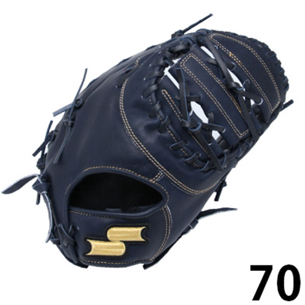 SSK エスエスケイ SSJF183F-70 野球 少年軟式グラブ 一塁手 ジュニア スーパーソフト