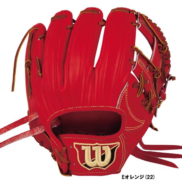 Wilson ウイルソン wtahwsd6h-22 DUAL型付け無料 人気 ウィルソン 野球 硬式 グローブ ウィルソン スタッフ デュアルテクノロジー 内野手用