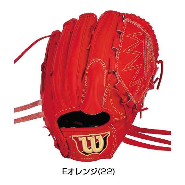 ウィルソン wilson wtahwsd1b-22 野球 硬式用 グラブ ピッチャー用 ヨコ型 サイズ9 Wilson Staff DUAL 投手用