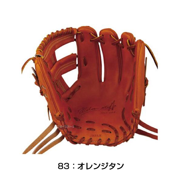 ウィルソン wilson 122-wtahwsdlt-83 wilson 野球 硬式 122-wtahwsdlt-83 グローブ ウィルソン スタッフ 内野手用 デュアルテクノロジー 内野手用, Jeans&Casual Noah:51d9498c --- colormood.fr