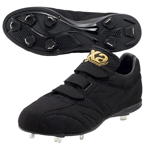 ザナックス XANAX bs317cl-9090 トラスト ベルト式樹脂底スパイク 野球 スパイク ベロクロ シューズ 靴
