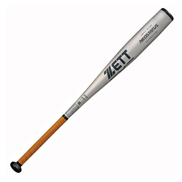 ゼット ZETT bat11783-1300 野球バット 硬式 金属製 バット ネオステイタス