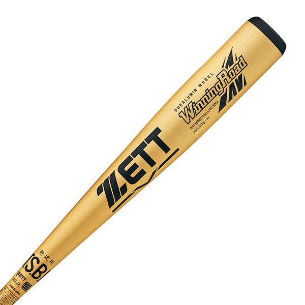 ゼット ZETT bat36883-8201 野球 一般軟式バット ウイニングロード