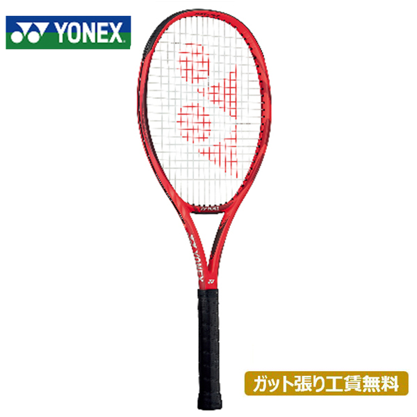 ヨネックス YONEX Vコア 100 硬式テニスラケット 18VC100-596 (フレイムレッド)