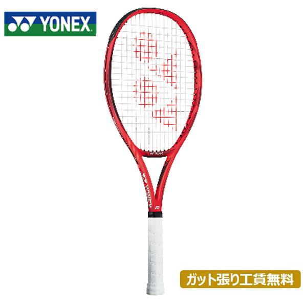 ヨネックス史上No.1のハイスピンテクノロジー。 ヨネックス YONEX Vコア エリート 硬式テニスラケット 18VCE-596 (フレイムレッド)