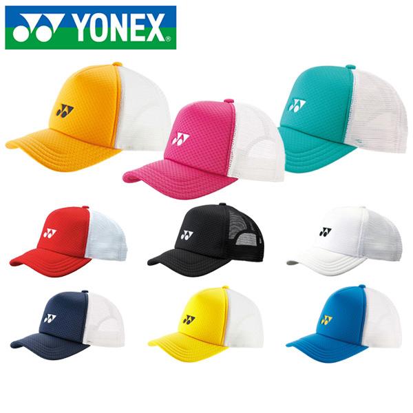 テニス ソフトテニス トレーニング ランニング ジョギング ヨネックス メッシュキャップ 帽子 UNI グッズ 40007 (9色) メンズ レディース スポーツキャップ 熱中症対策 アクセサリー yonex