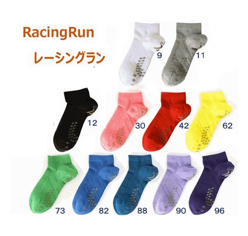 タビオ tabio 陸上 ソックス レーシング ランニングソックス レーシングソックス メンズウェア レディースウェア TAB-RUN 靴下 くるぶし 滑り止め