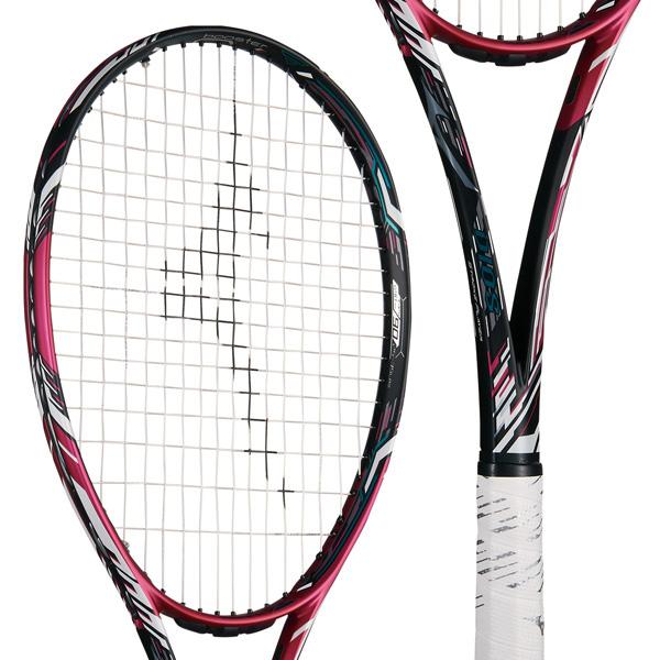 ミズノ MIZONO ラケット 63jtn966-64 63jtn966-64 ソフトテニス MIZONO ラケット 軟式, グルメ本舗:6b608022 --- wap.acessoverde.com