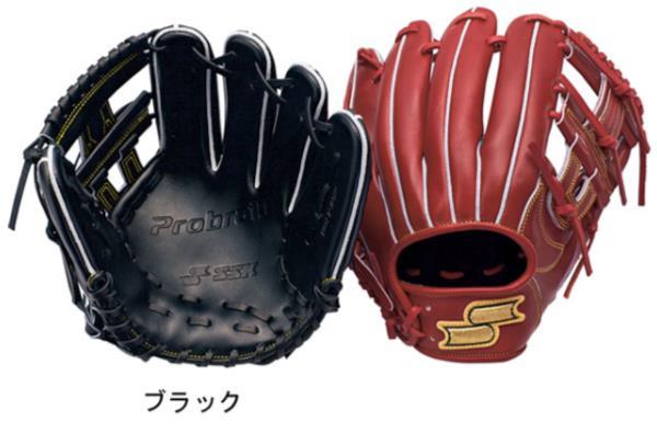 SSK プロブレイン硬式グラブ二塁・遊撃手用 15SS 硬式グラブ PHX54-90 (ブラック)