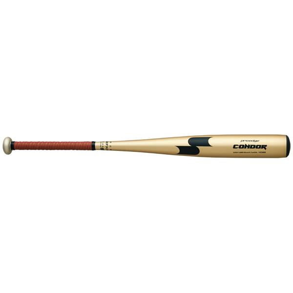 SSK 硬式金属バットプロエッジコンドル 15FW 野球 硬式バット SCK0116MD-39 (ライトゴールド)