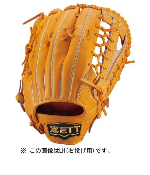 ゼット 軟式ネオステイタスシリーズ 外野手用 15SS 野球 軟式グラブ BRGB31517-5600 (オレンジ)