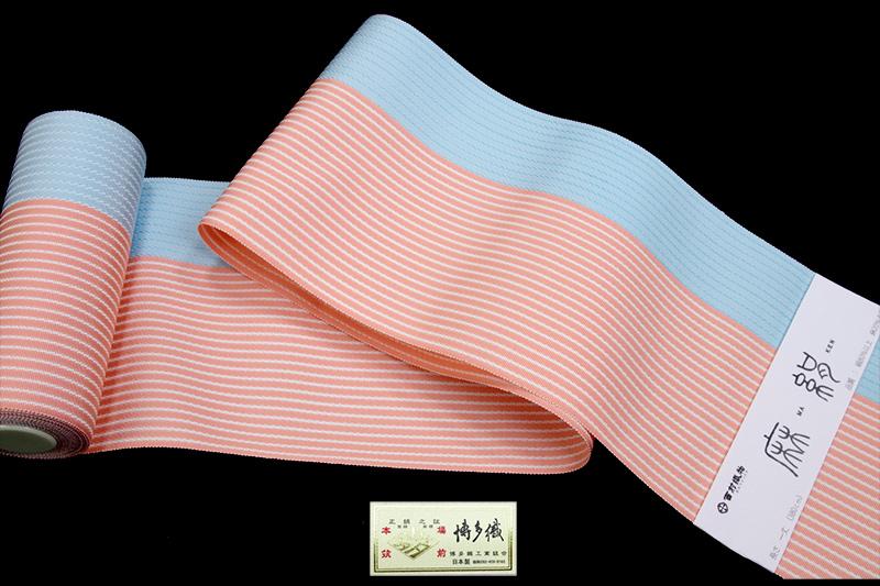 西村織物謹製 MAKENサーモンピンク・ブルー縞 半巾【送料無料!】 四寸帯 半巾帯 麻絹 夏