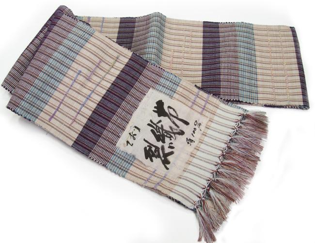 特撰 正絹 裂織 半巾帯手織り 裂織帯 【送料無料!】