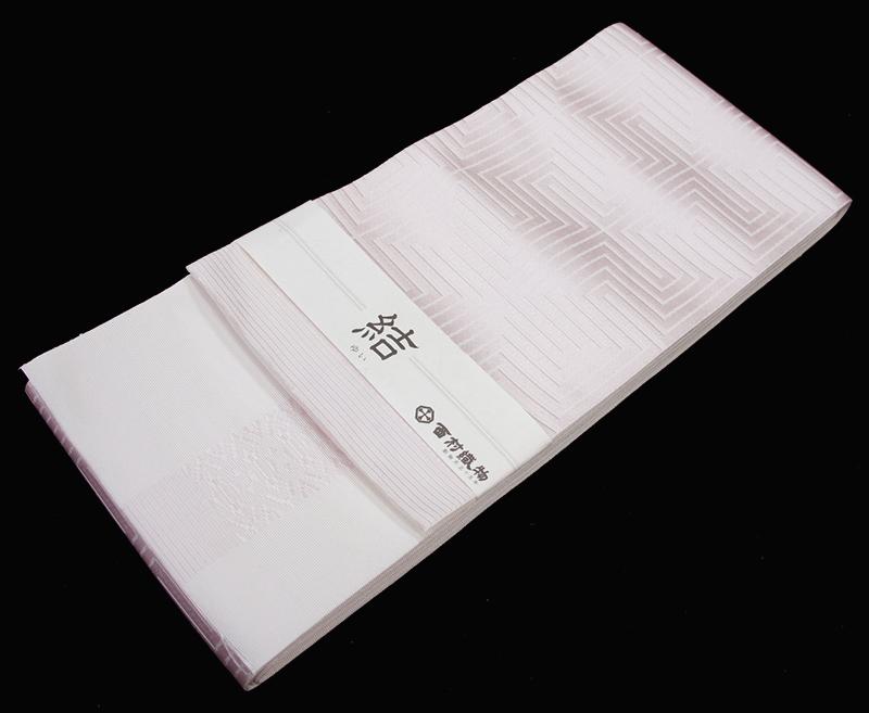正絹 博多 小袋帯「結」淡いピンク雷文崩しつなぎ模様  白地に白独鈷柄のリバーシブル西村織物謹製【送料無料】きもの近江屋