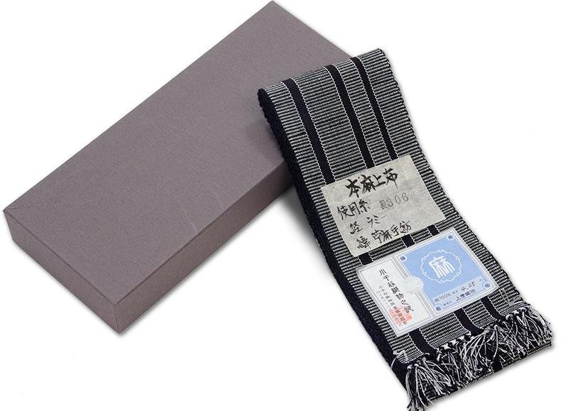 小千谷 手織り 麻角帯本麻上布 黒白縦細縞 単衣仕立て【送料無料!】