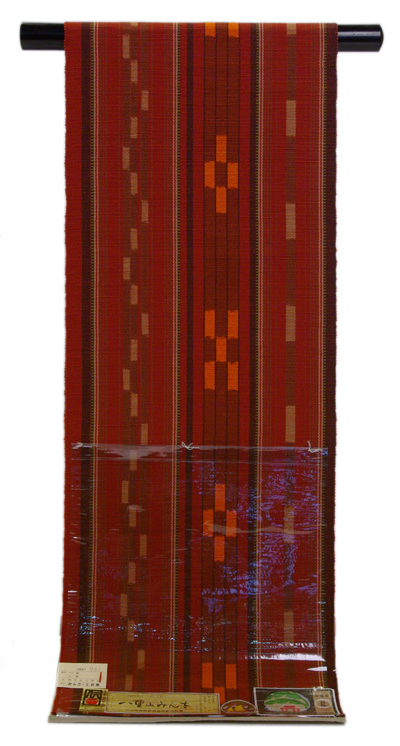 伝統的工芸品八重山みんさー八寸名古屋帯赤錆色地草木・化学染料 手織り 石垣