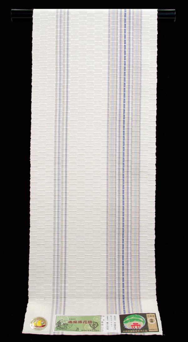 本場琉球 南風原花織 道屯織 正絹 八寸名古屋帯手織り【送料無料!】