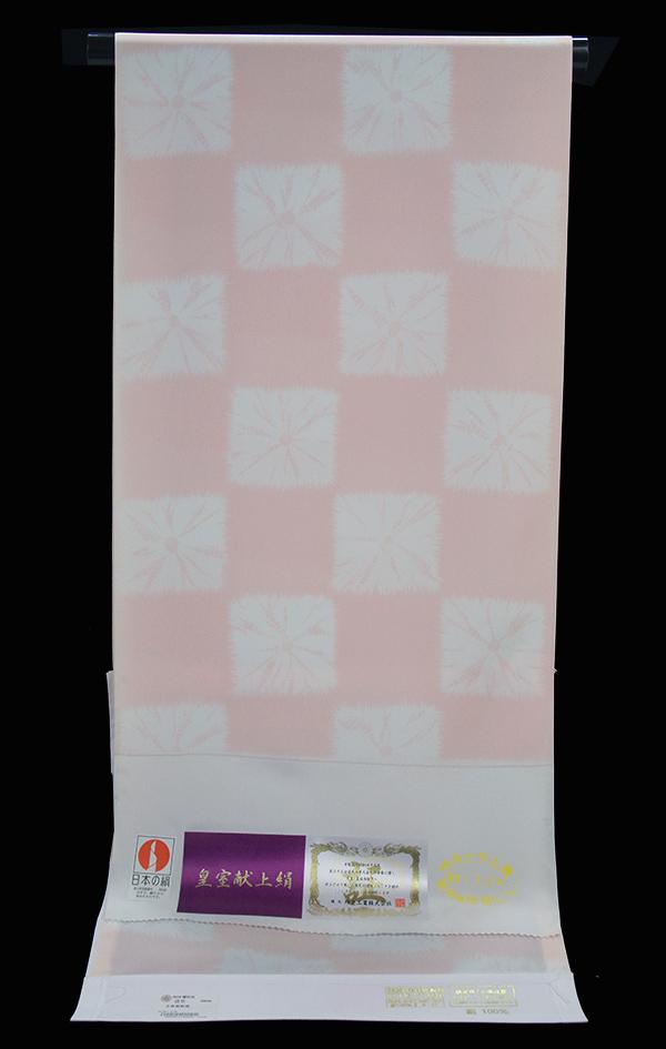 正絹 長襦袢地 パレス生地ピンク地 市松絞り柄出し 日本の絹【送料無料!】