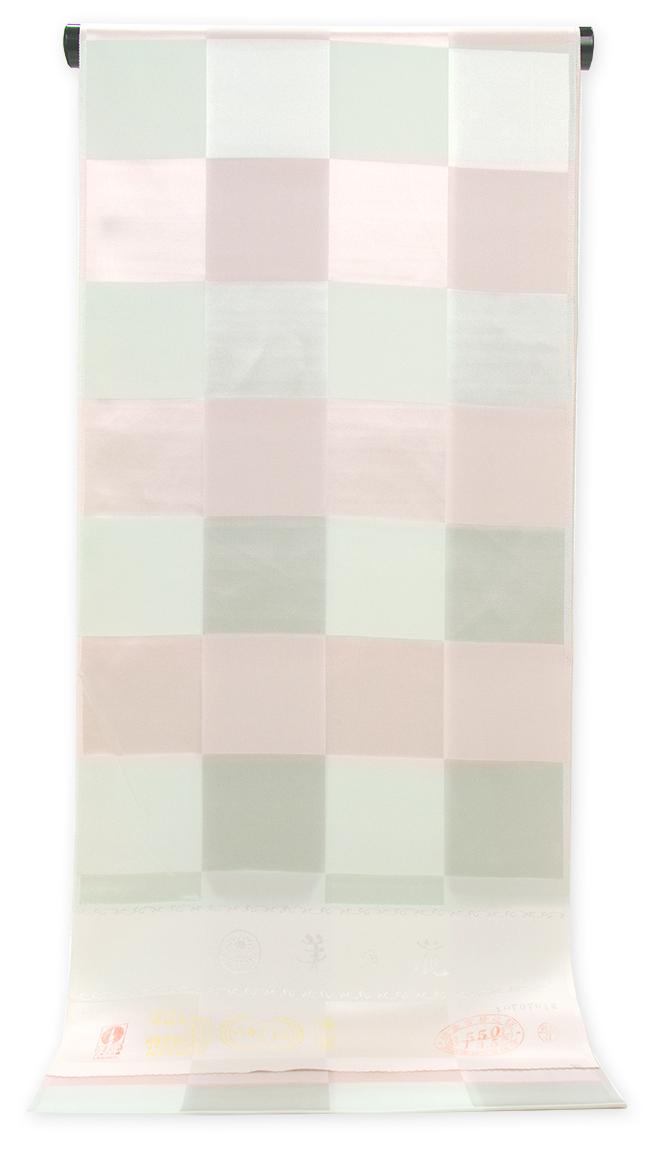 正絹 長襦袢地 市松地模様薄鶸 薄ピンク 段染 美の花謹製【送料無料!】