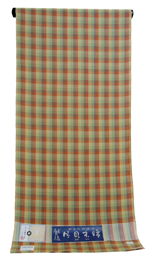 片貝木綿 反物白茶・錆朱・茶・薄緑重ね格子木綿の着物 送料無料
