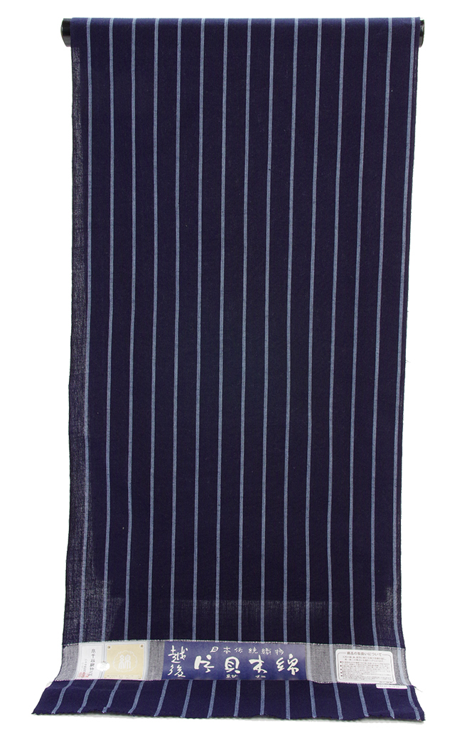 片貝木綿 反物濃紺地 ブルー縞木綿の着物 送料無料