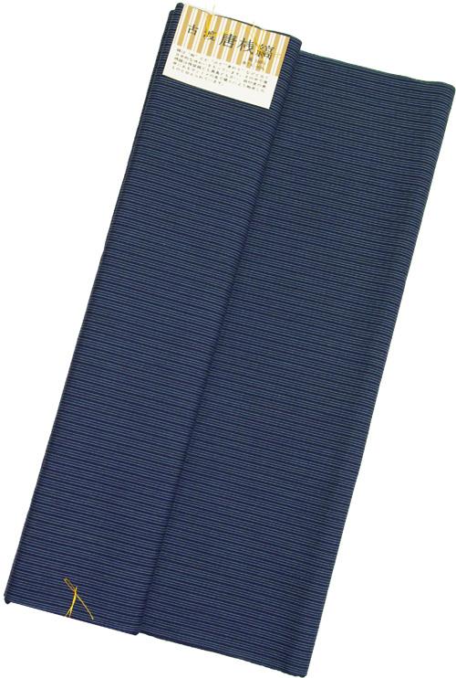 古渡り 綿唐桟反物濃紺地 ブルー細三筋縞 唐桟縞木綿の着物 【送料無料!】