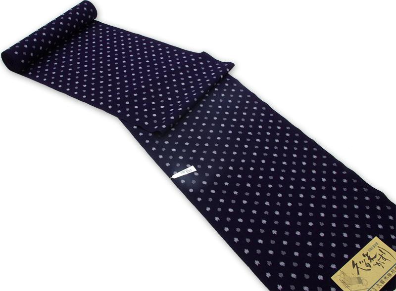 久留米絣濃紺地 白・グレードット綿の着物 【送料無料】