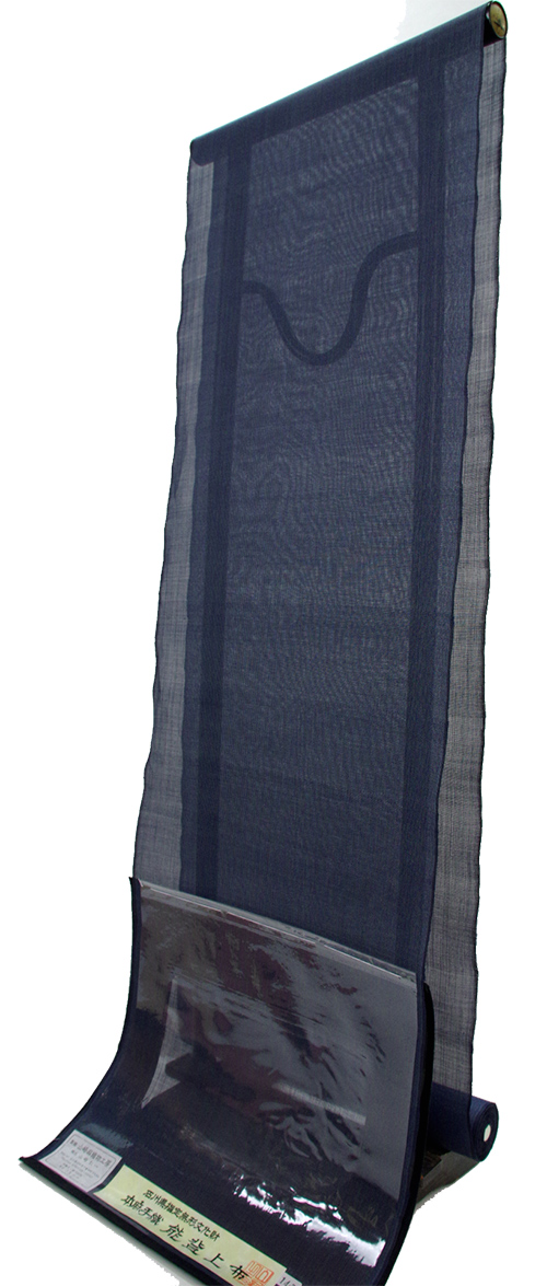 石川県指定無形文化財 本麻 手織 能登上布濃紺・ブルー極細縞 キングサイズ夏着物 【送料無料!】