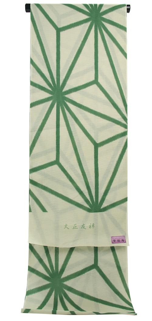 最終処分価格!紫織庵 ゆかた地 綿絽生地モスグリーン 「大麻の葉」 浴衣【送料無料】