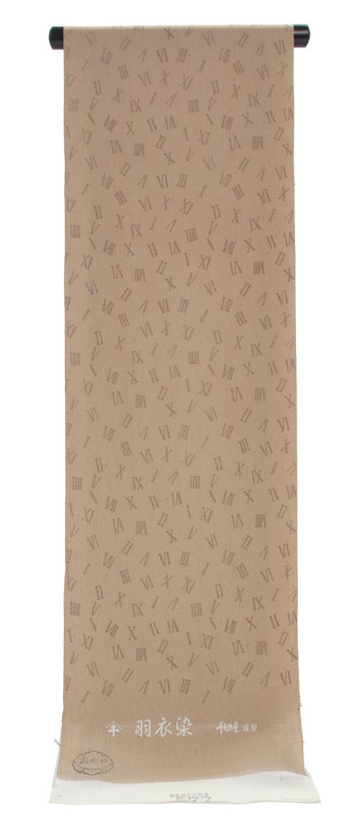 正絹 小紋 着尺 紬織生地ローマ数字柄 千切屋謹製 【送料無料】