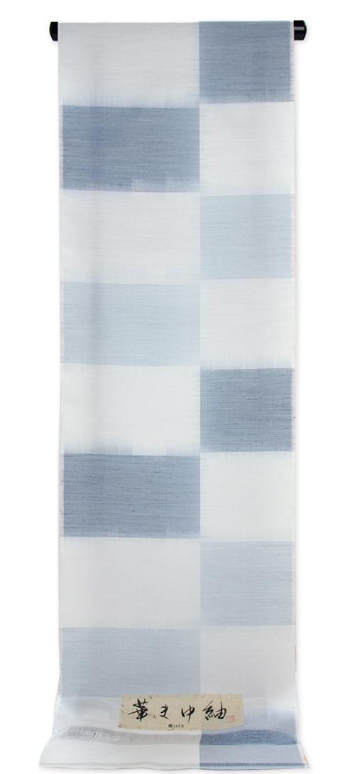 正絹 紬着尺白地に藍色濃淡細か格子の市松柄 華まゆ紬【送料無料】