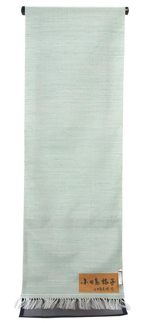 正絹 紬着尺 緑と白 細か横段小田島格子 【送料無料!】