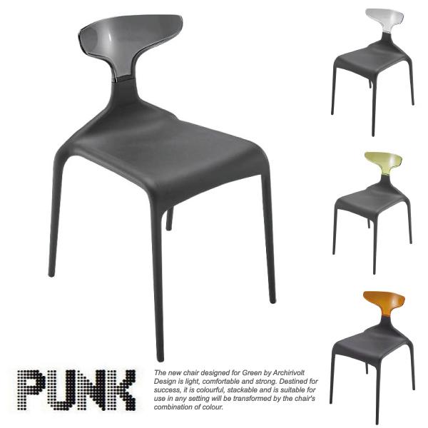 【イタリア製】デザイナーズチェア PUNK(パンク) 【スタッキングチェア/直輸入】 <<セール品の為、返品・交換不可>>