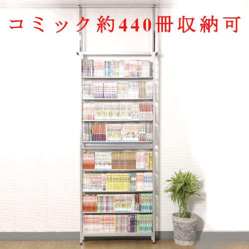 【送料無料】スチール製ツッパリマガジンラック ネジを1本も使わない組立家具 送料無料 日本製 本 コミック CD 大量 収納 DVD VHS ビデオ オフィス 子供部屋 書斎 返品不可