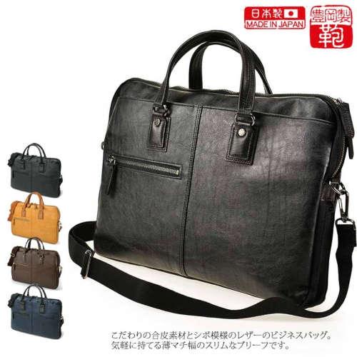【送料無料】暁-薄マチ合皮ビジネスブリーフ 日本豊岡製鞄 メンズバッグ 仕事用バッグ 20代 30代 40代