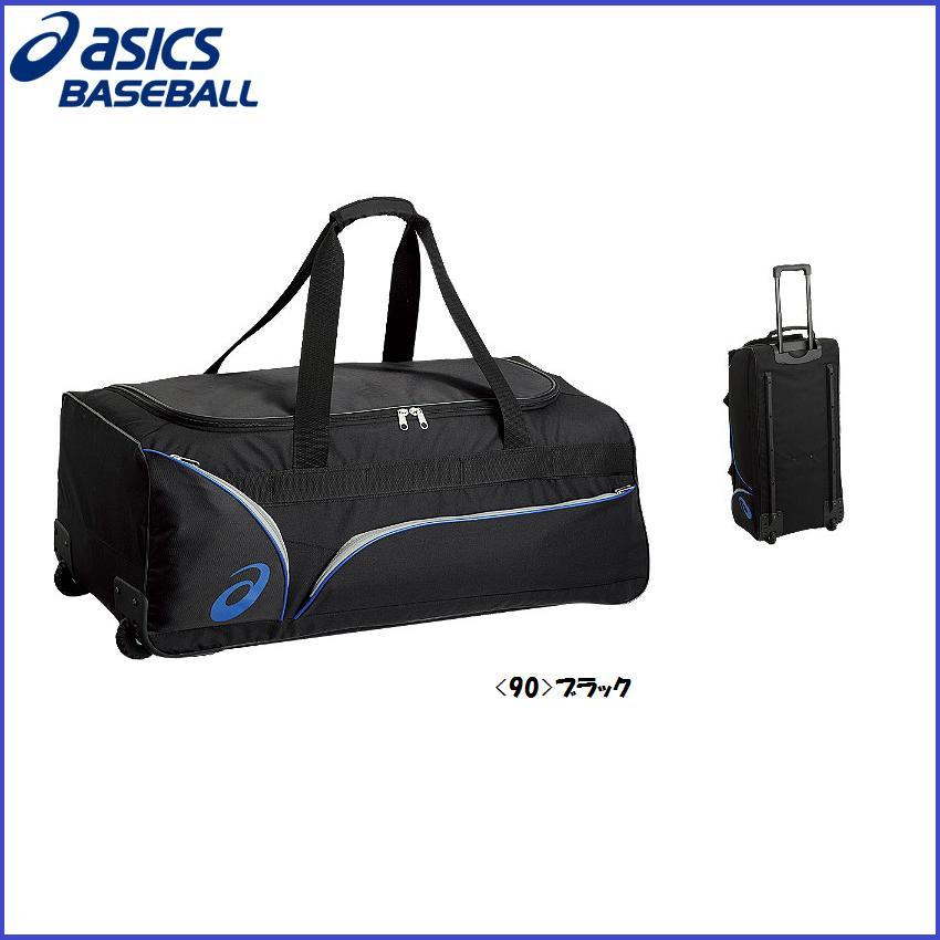 【野球 アシックス キャスター付き遠征バッグ】アシックス キャスター付き遠征バッグ(BEA352) ブラック ■容量約90L