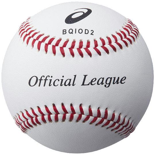 【野球 アシックス 硬式試合球】アシックス 社会人・大学生試合用ボール(BQIOD2)(1ダース)