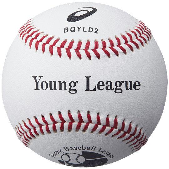 【野球 アシックス 硬式試合球】アシックス ヤングリーグ試合用ボール(BQYLD2)(1ダース)