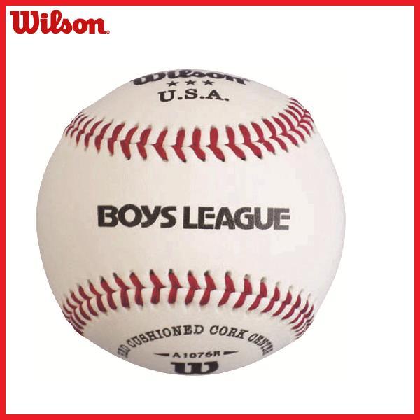 【野球 ウィルソン 硬式 ボーイズリーグ 試合球】ウィルソン ボーイズリーグ試合用ボール(WTA1076R) ■1ダース(12球入り) ■日本少年野球連盟(ボーイズリーグ)試合球