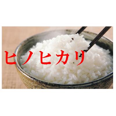 お米30kgひのひかり(玄米)(白米)送料無料30年産奈良県産ヒノヒカリ玄米から精米選択可能
