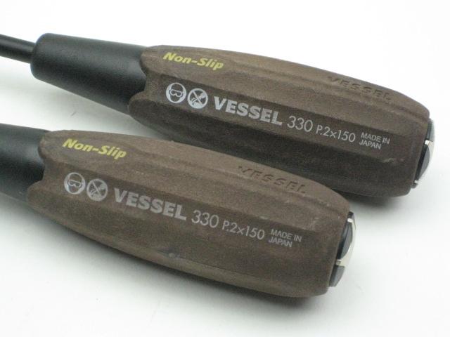 貫通 木樹脂グリップで世界最強のノンスリップを実現 ベッセルウッディ貫通ドライバー NO.330 +3x150 -8X150 信用 セール