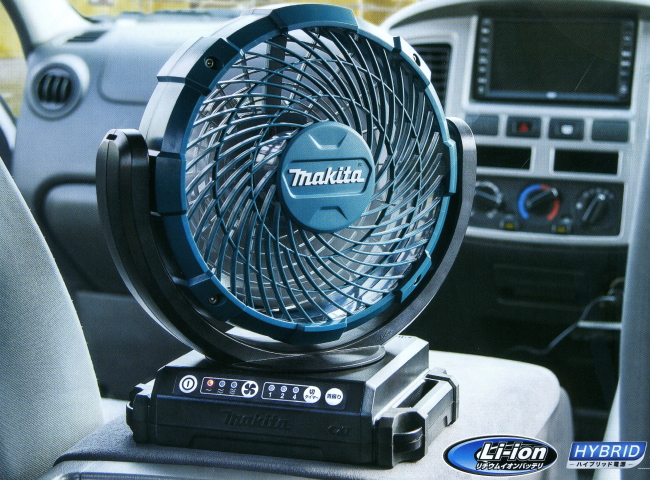 With the Makita charge-type fan 14 4V/18V automatic swing function is  CF102DZ (only as for the body)