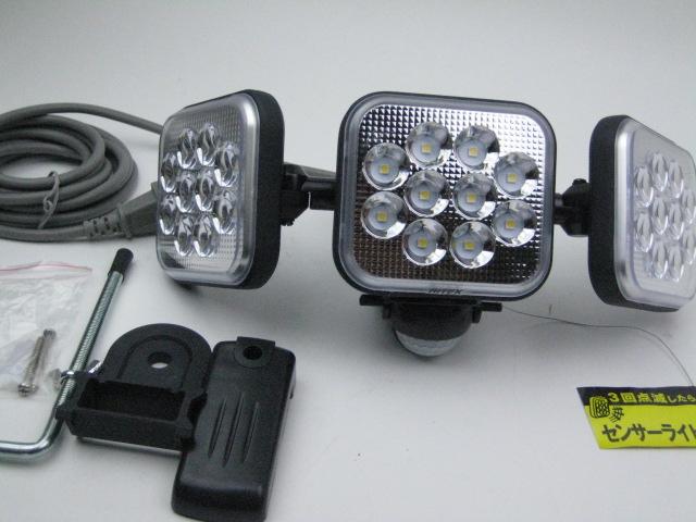ムサシフリーアーム式LEDセンサーライトLED-AC303612Wx3灯【SS09】