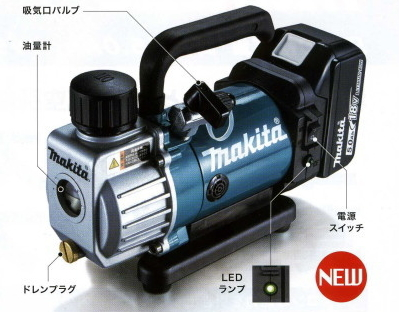 牧田充电式真空泵(只本体)VP180DZ电池、充电器不同