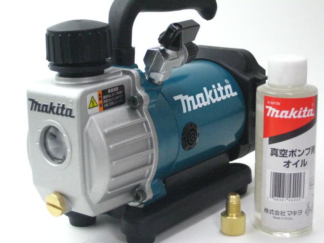 マキタ 充電式真空ポンプ(本体のみ)VP180DZバッテリ・充電器別 【送料無料】 【SS201709】