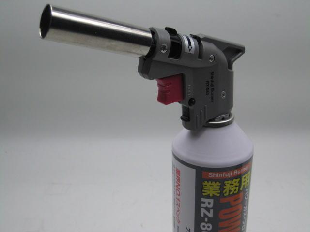 スパイラル集中炎 定価の67%OFF ロウ付け ハンダ付けに最適な炎 高品質 新富士パワートーチ 35S60 RZ-840