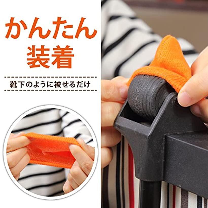 a59e31621c 楽天市場】Natural Stuff スーツケース ホイール用 カバー 保管時の床 ...